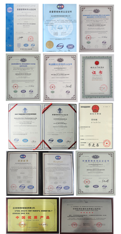 质量证书-15114583352.jpg