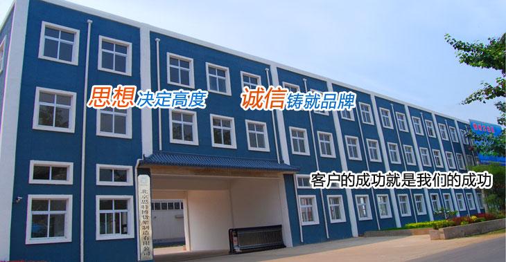 北京AG在线APP货架制造有限公司欢迎全国各位的货架供应商