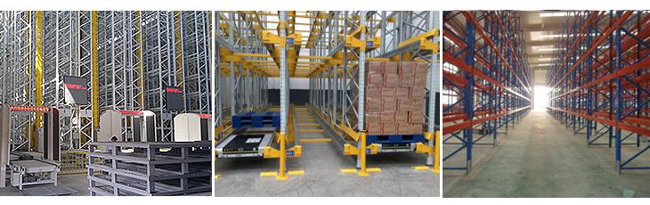 AG在线APP货架厂,供应各种仓储货架,库房货架,阁楼货架